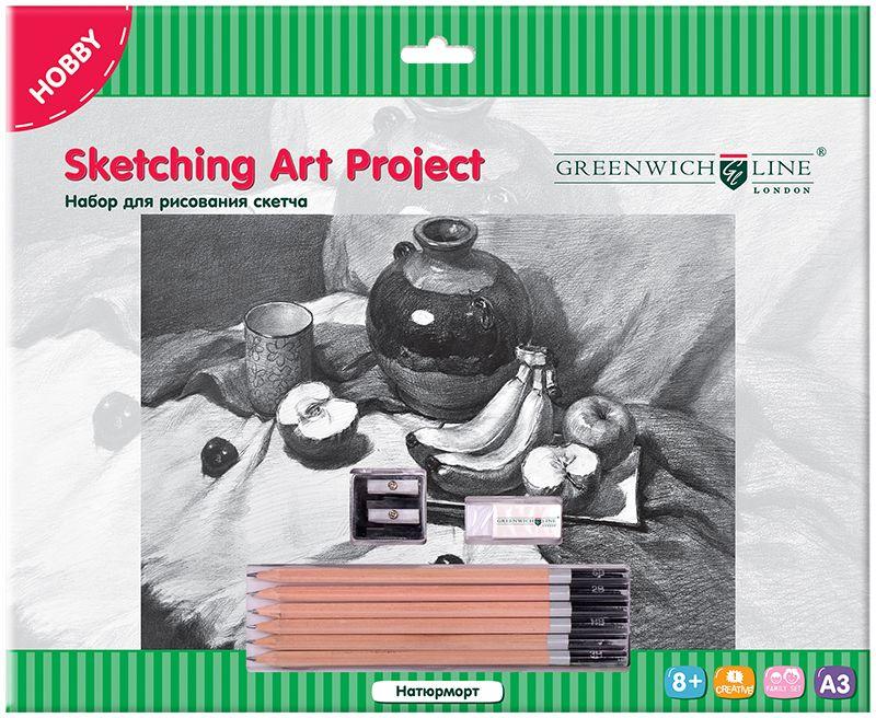 Greenwich Line Набор для рисования Натюрморт