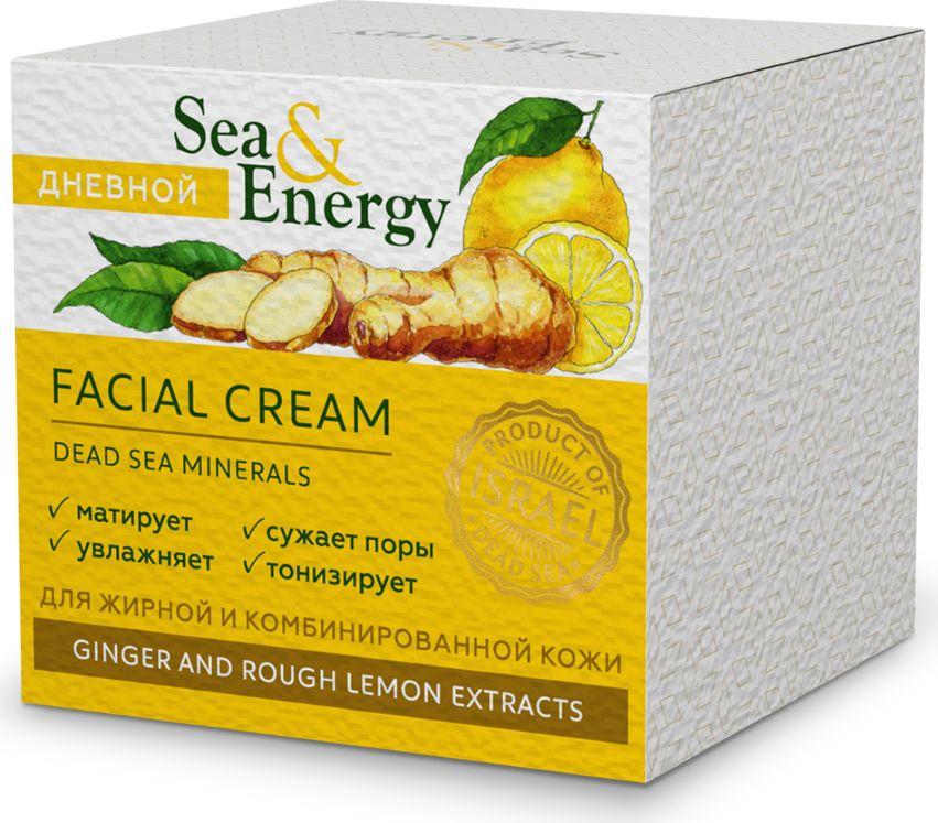 Sea&EnergyДневной крем для жирной и комбинированной кожи, с имбирем и экстрактом дикого лимона, 50 мл Sea&Energy