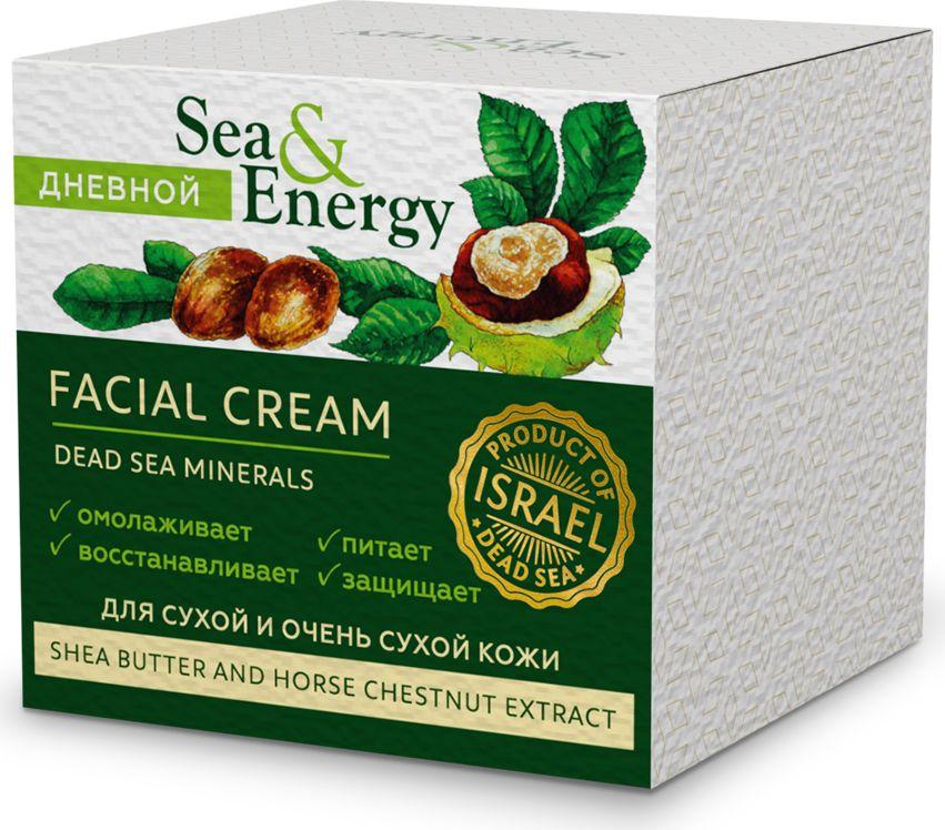 Sea&EnergyКрем для сухой и очень сухой кожи лица, с маслом ши и экстрактом конского каштана, 50 мл Sea&Energy