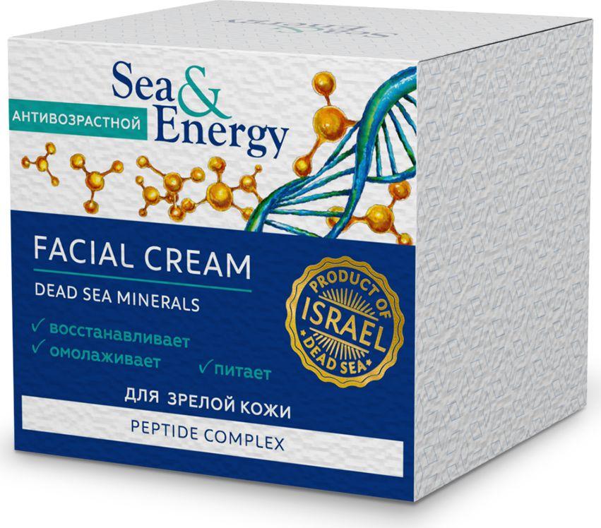 Sea&EnergyАнтивозрастной крем для лица для зрелой кожи, с пептидным комплексом, 50 мл Sea&Energy