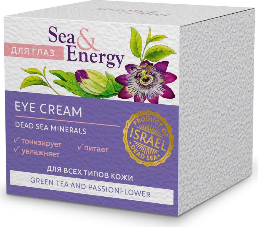 Sea&EnergyУвлажняющий и корректирующий крем для глаз с экстрактом зеленого чая и пассифлоры, 50 мл Sea&Energy