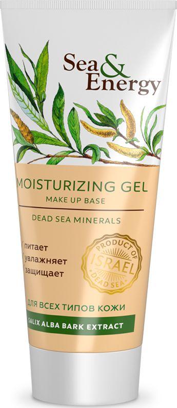 Sea&EnergyУвлажняющий гель-основа под макияж, 75 мл Sea&Energy