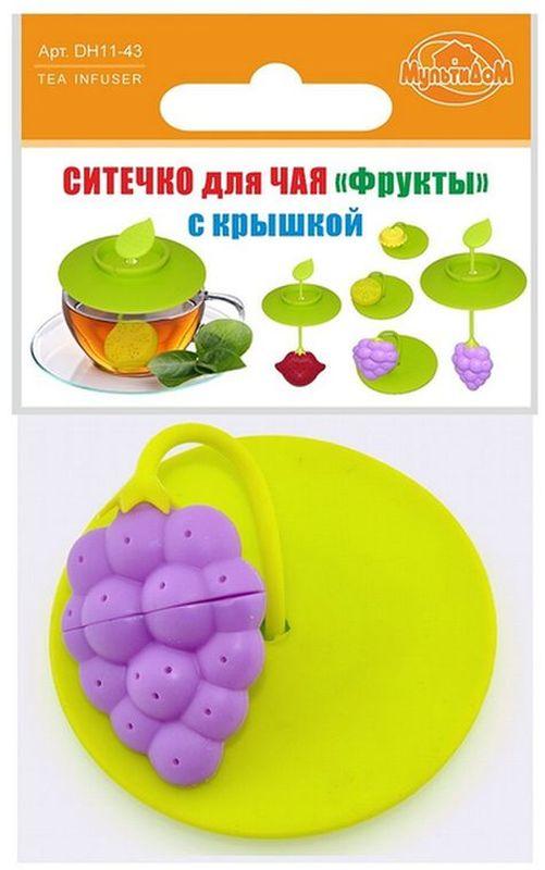 Ситечко для чая Мультидом Фрукты, цвет: фиолетовый