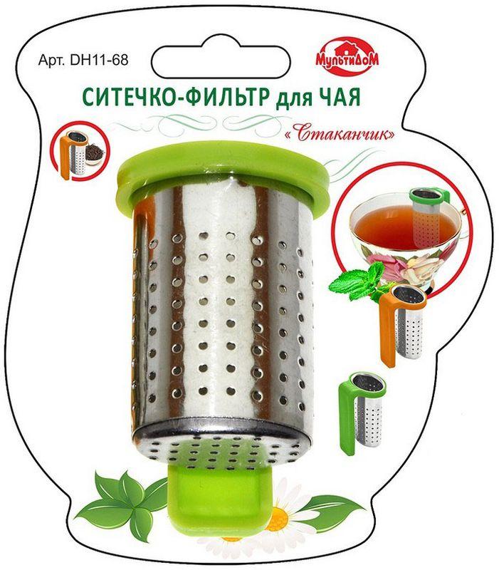 Ситечко-фильтр для чая Мультидом Стаканчик, цвет: зелёный