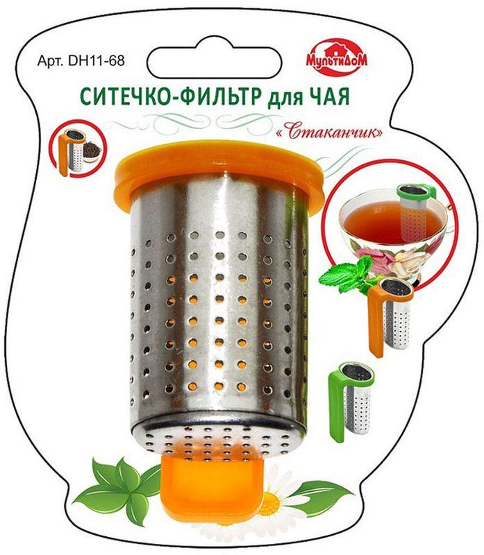 Ситечко-фильтр для чая Мультидом Стаканчик, цвет: оранжевый