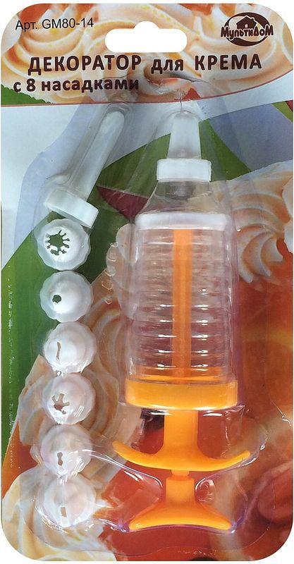 Декоратор для крема Мультидом, с 8 насадками, цвет: желтый декоратор мультидом цвет розовый 2 шт