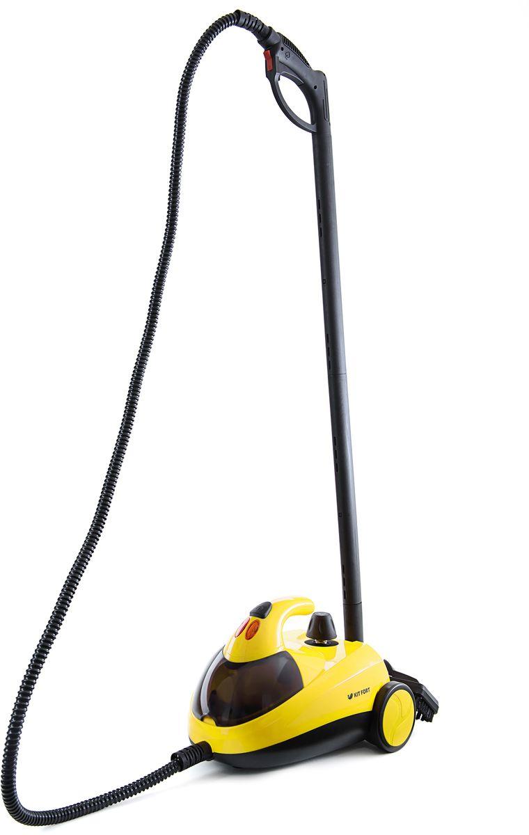 Пароочиститель Kitfort КТ-908-2, Yellow Kitfort