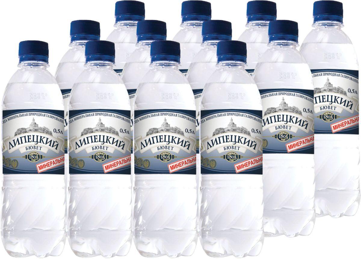 Липецкий Бюветводалечебно-столовая питьевая газированная, 12 шт по 0,5 л