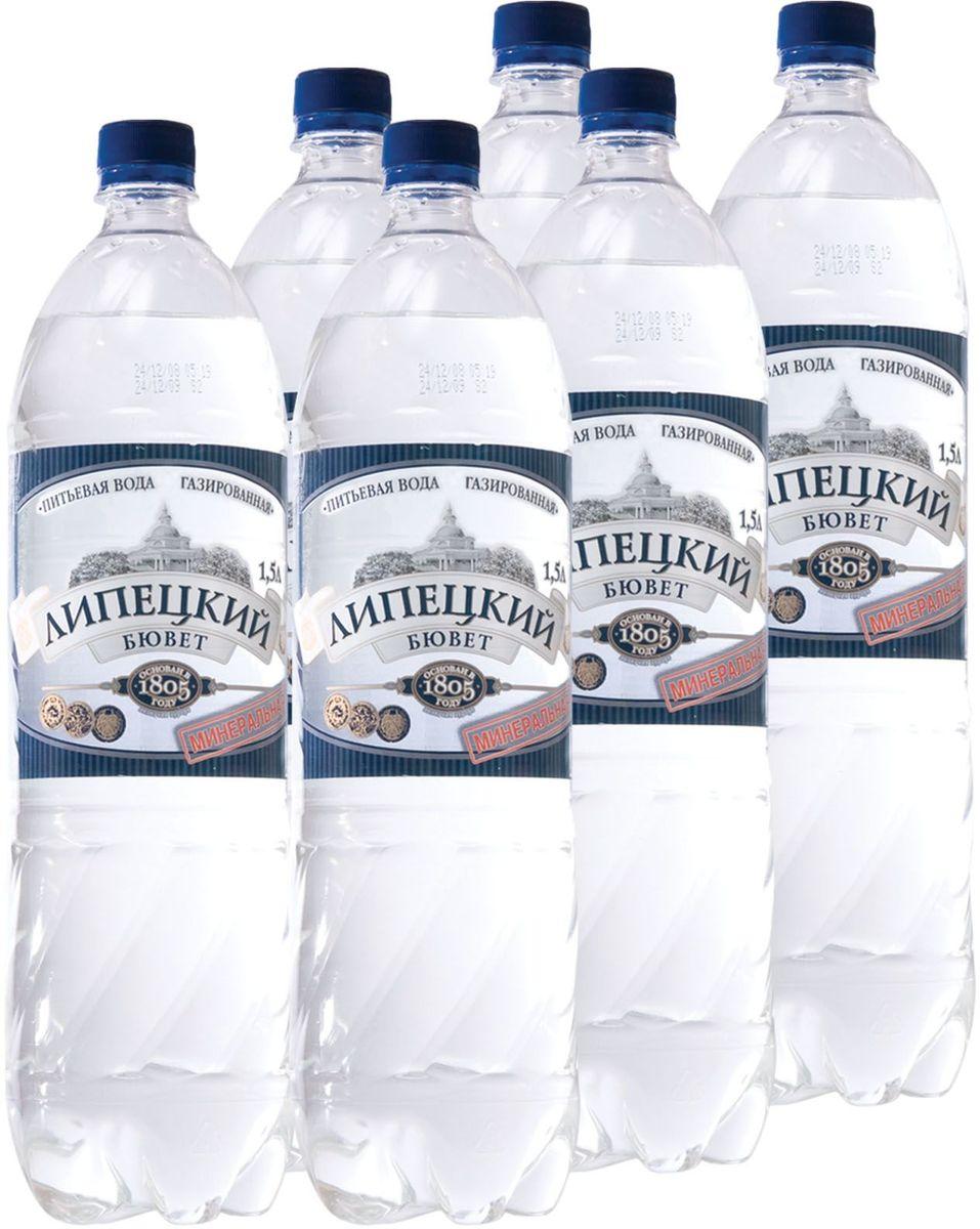 Липецкий бювет вода лечебно-столовая питьевая газированная, 6 шт по 1,5 л