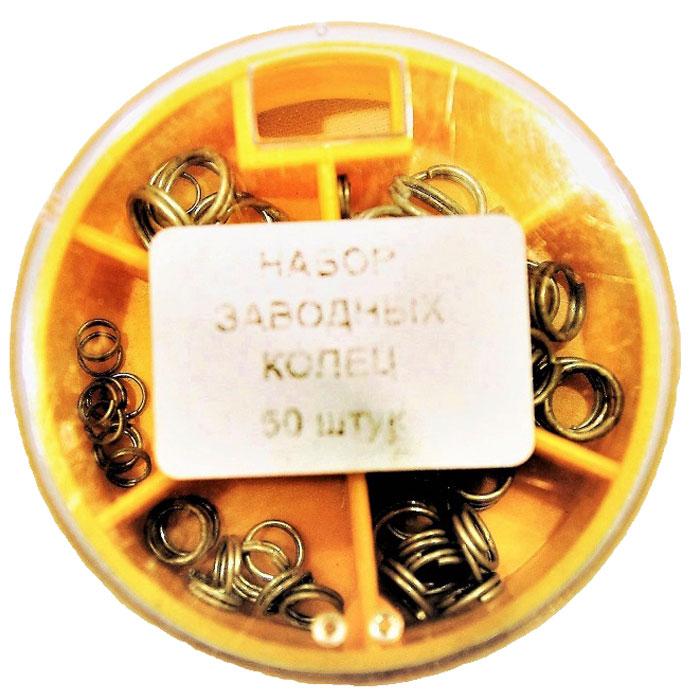 Набор заводных колец Пирс, цвет в ассортименте, 50 шт