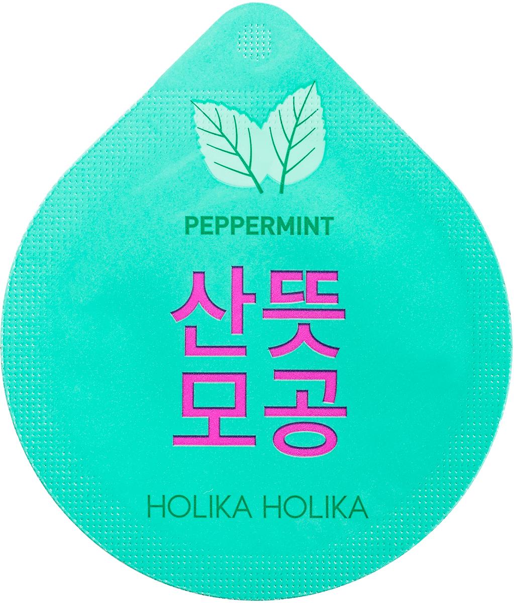 Holika Holika КапсульнаясмываемаямаскаSuperfood,очищающаяпоры,10г skinfood freshmade маска смываемая клюквенная freshmade маска смываемая клюквенная