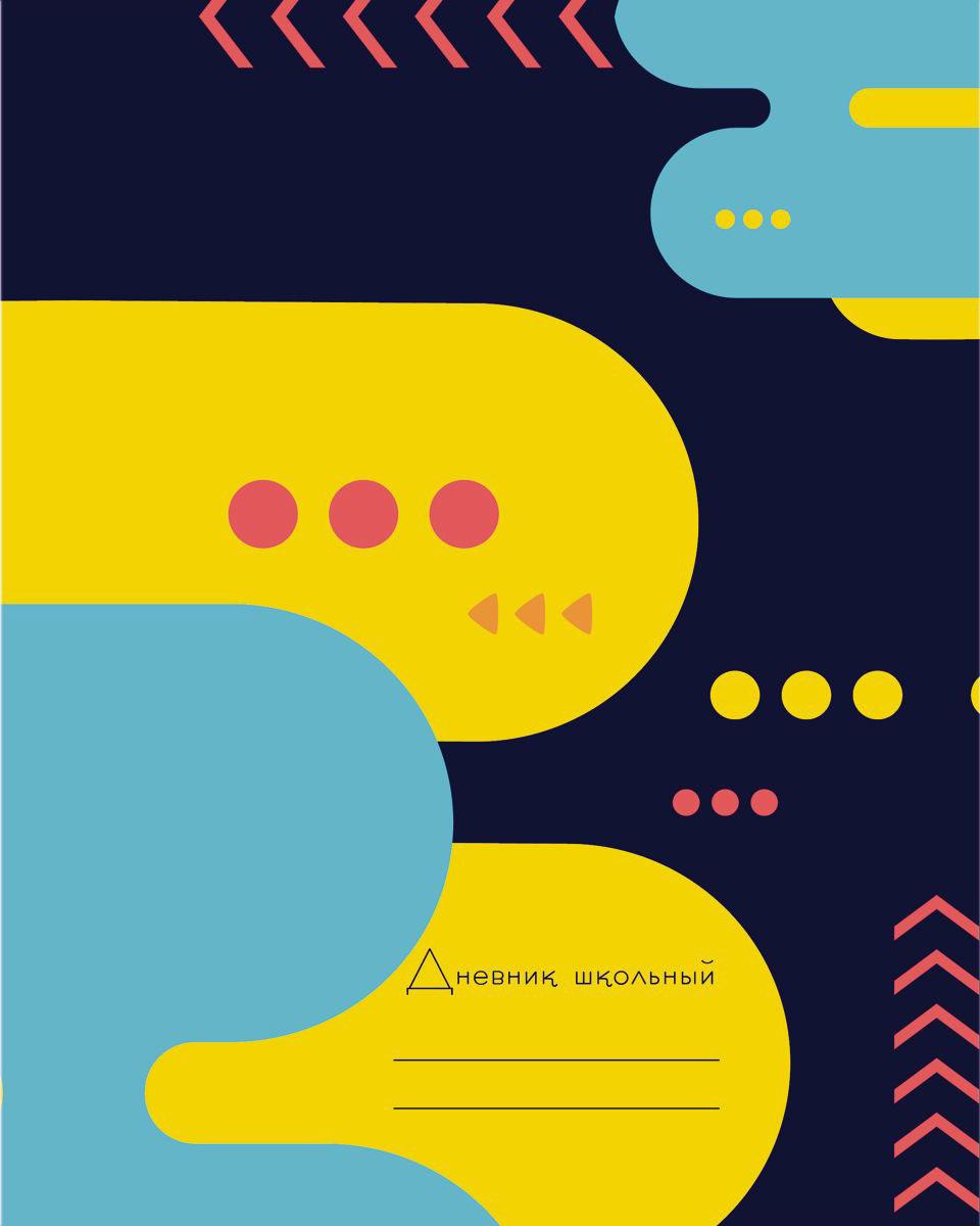 Канц-Эксмо Дневник школьный Дневник школьницы для 5-11 классов эксмо цунами дневник сиамского двойника