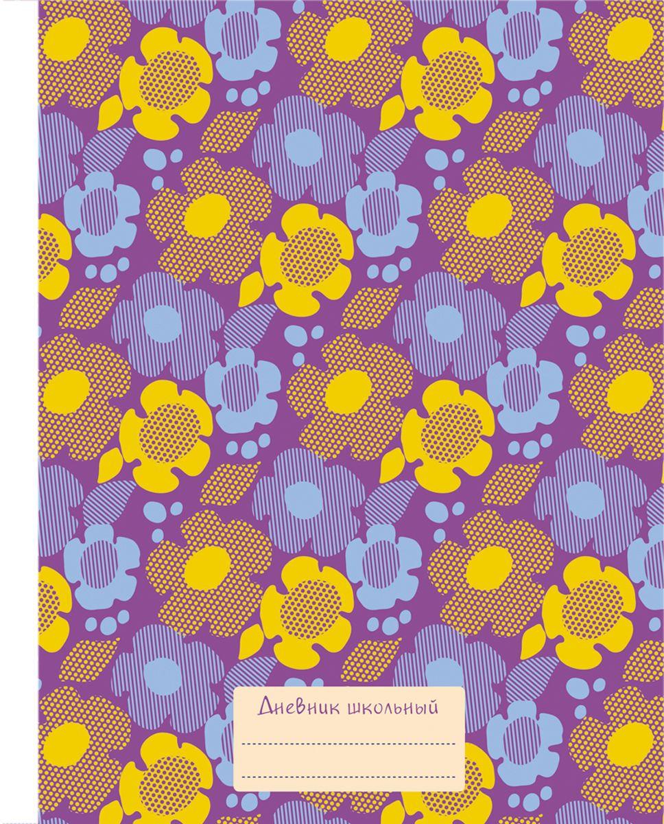 Канц-Эксмо Дневник школьный Цветочный орнамент эксмо цунами дневник сиамского двойника