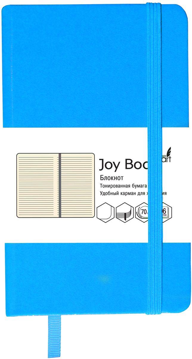 Канц-Эксмо Блокнот Joy Book 96 листов в линейку цвет лазурно-голубой формат А5