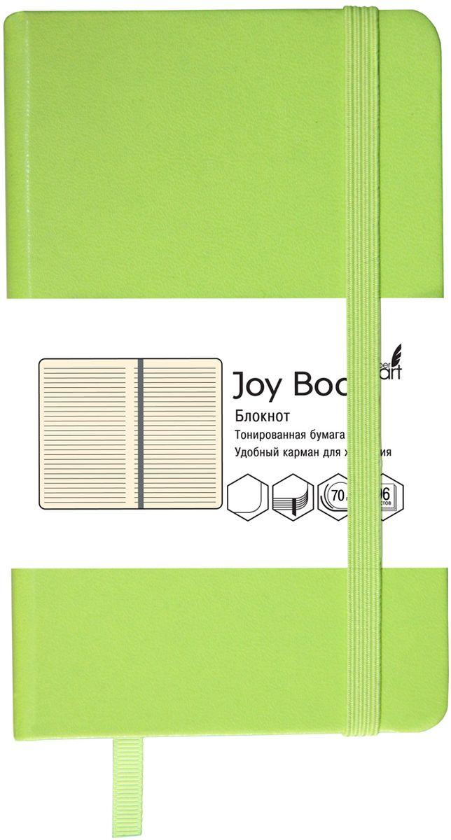 Канц-Эксмо Блокнот Joy Book 96 листов в линейку цвет салатовый формат А5