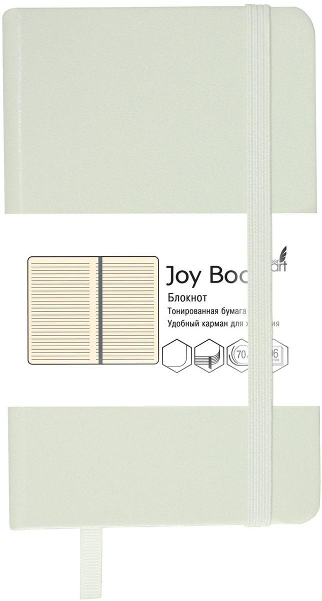 Канц-Эксмо Блокнот Joy Book 96 листов в линейку цвет белый формат А5 канц эксмо скетчбук творческая мастерская 80 листов формат а5