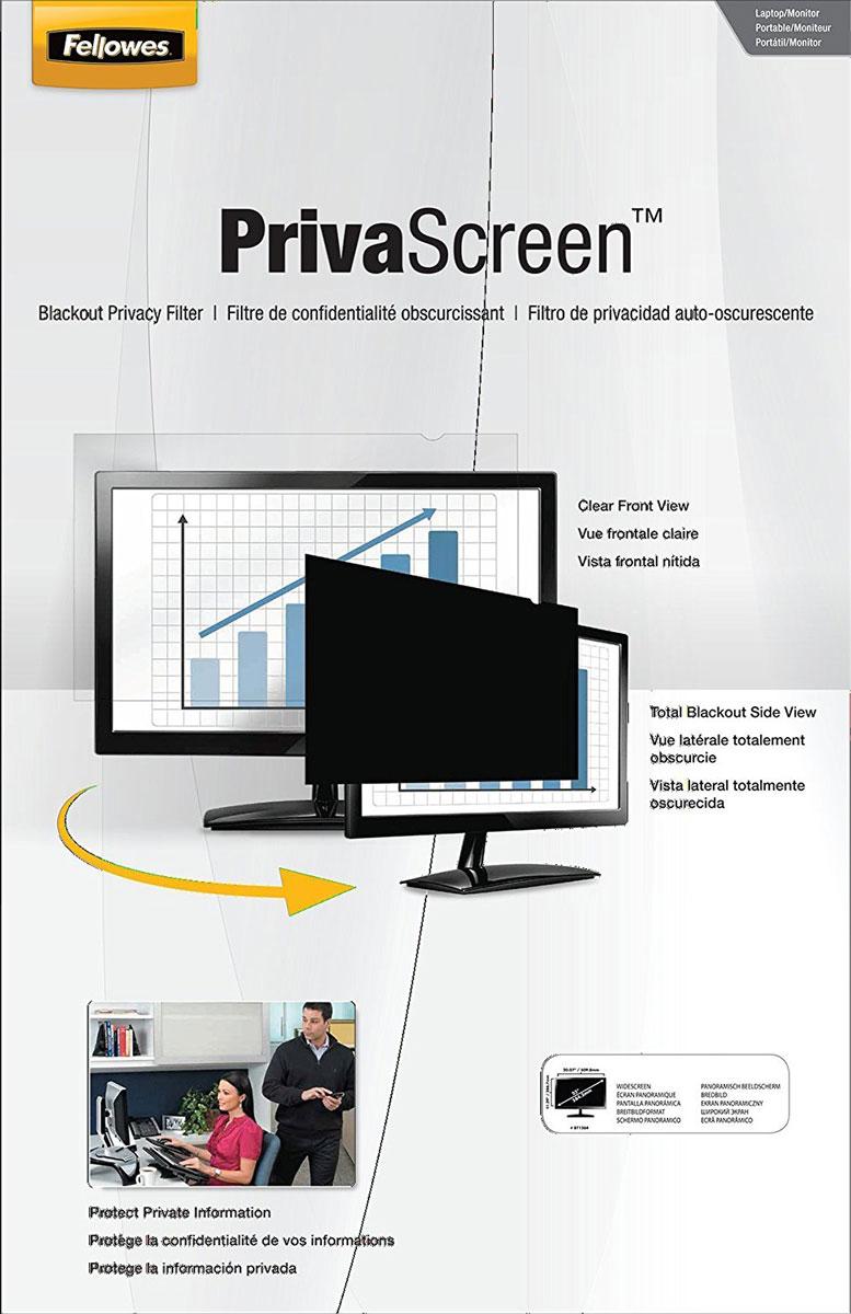 """Fellowes Privascreen 17.0"""" 16:10, фильтр конфиденциальности"""