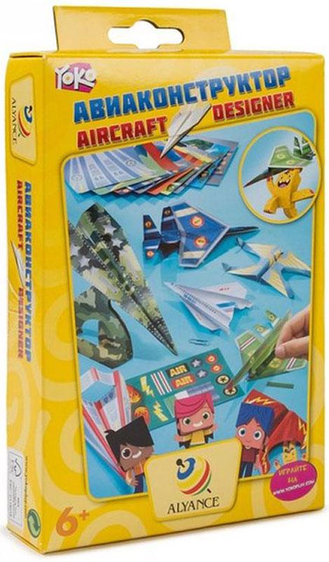 Totum Набор для изготовления игрушек Yoko Авиаконструктор николай якубович великий ильюшин авиаконструктор 1