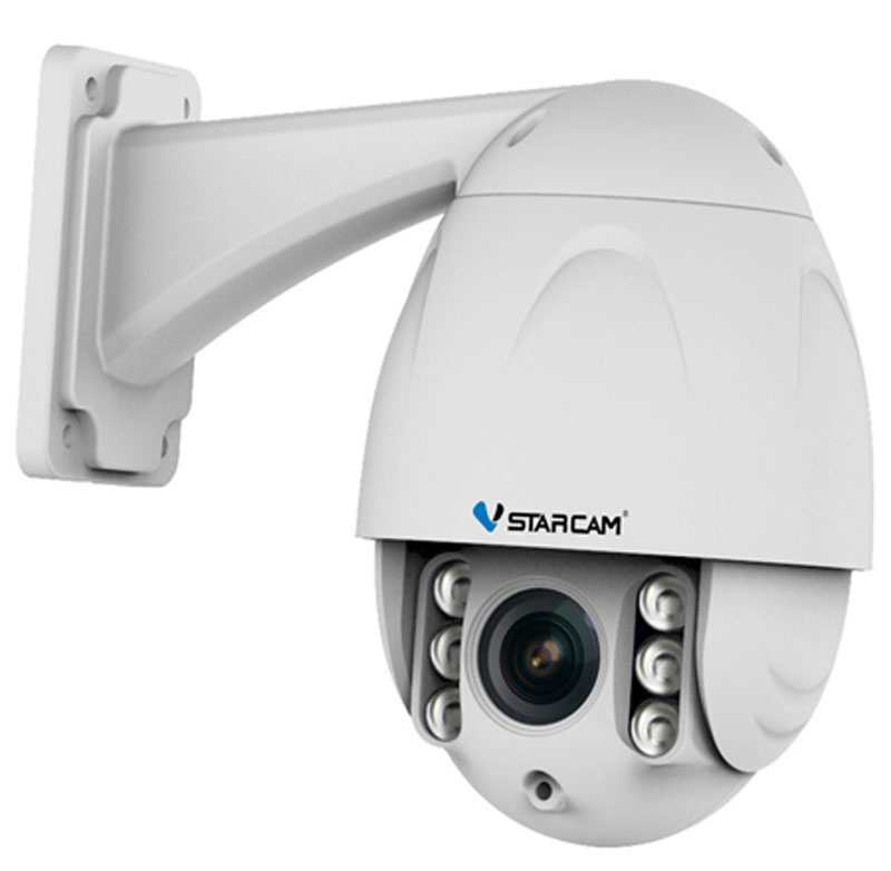 Vstarcam C8833WIP (х4) IP-камера Уцененный товар (№5)