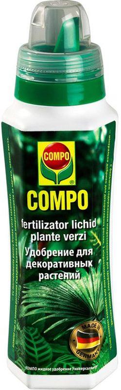 Удобрение для декоративных растений Compo, 500 мл удобрение для фикусов и пальм 285 мл