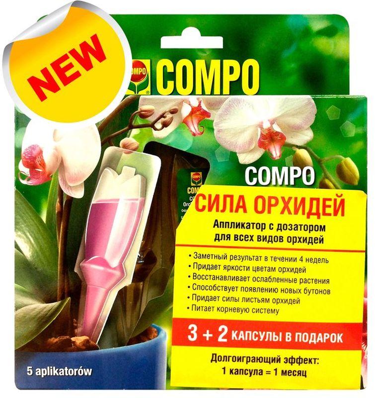 Капсулы для орхидей Compo, 3 шт удобрение для газона compo 2 кг