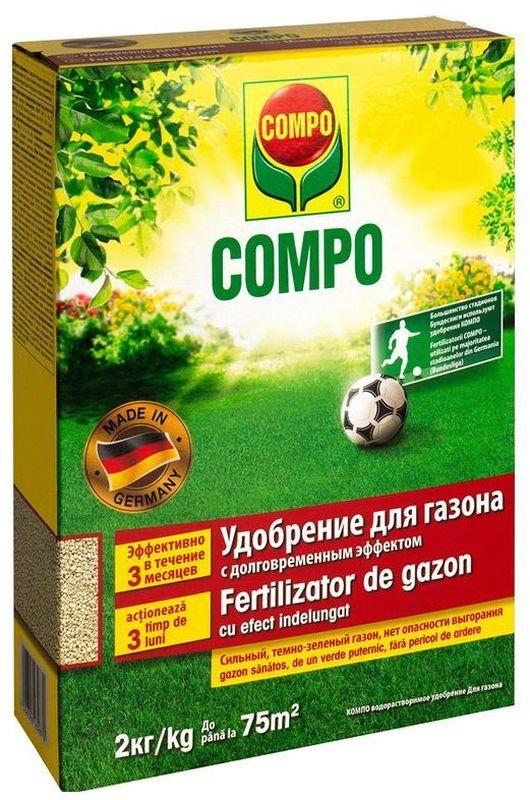 Удобрение для газона Compo, 2 кг удобрение для газона compo 2 кг