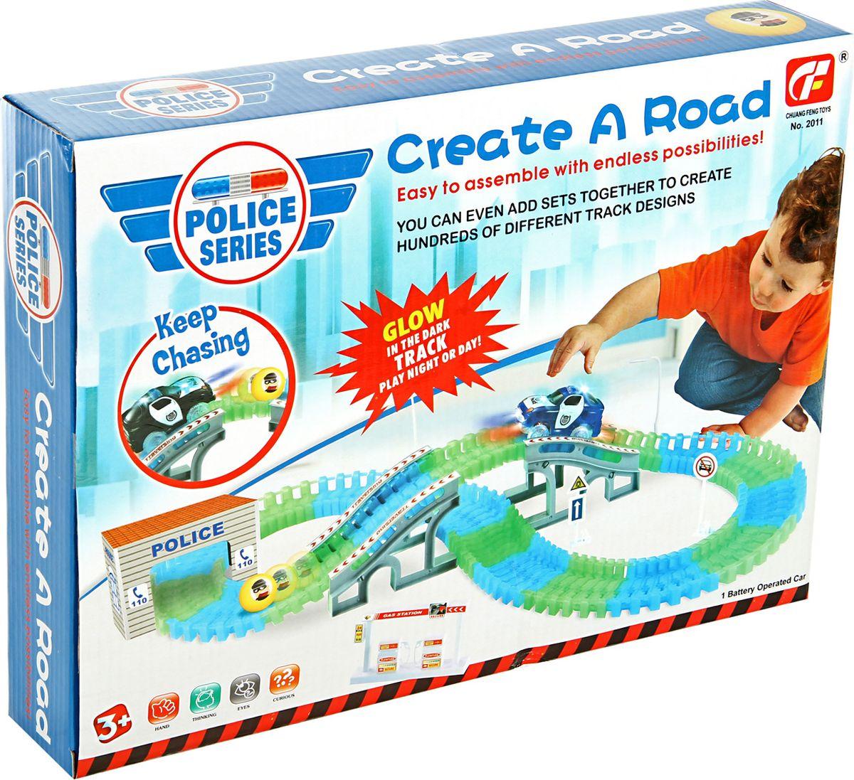 Veld-Co Игрушечный трек 57974 набор подарочных коробок veld co грезы путешественника 11 шт