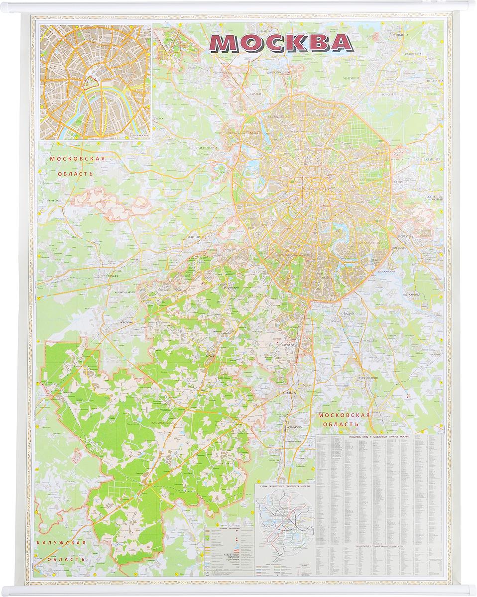 Москва. Административная карта. С присоединенными территориями