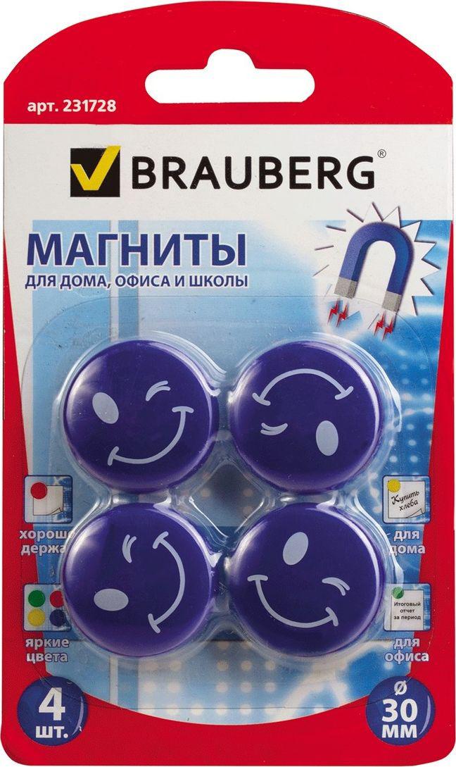 Brauberg Магнит для досок Смайлики цвет голубой 3 см 4 шт 231728
