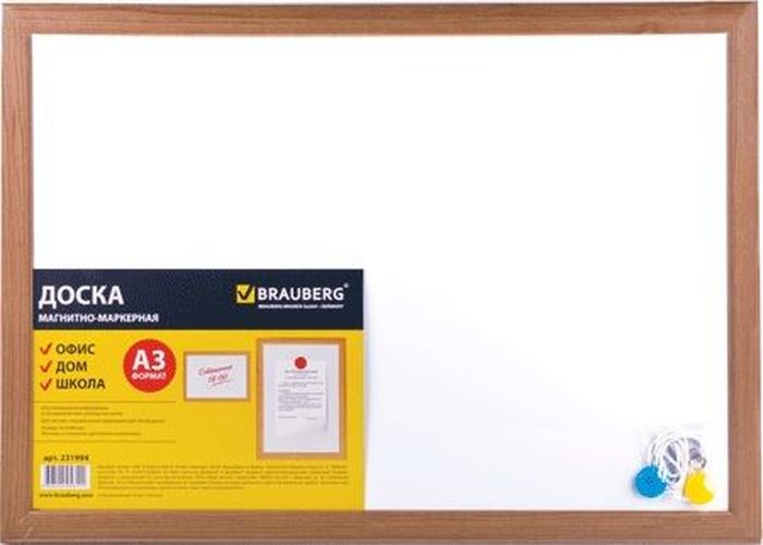 BraubergДоска магнитно-маркерная 34,2 х 48,4 см 231994 Brauberg