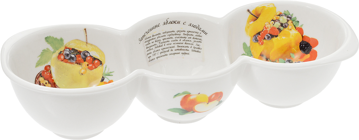 """Форма для запекания LarangE """"Яблоки с ягодами"""", 26 x 10 x 5,8 см"""