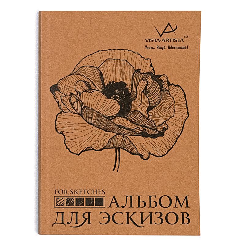 Vista-Artista Альбом для эскизов А4 32 листа белая бумага vista artista папка на молнии а1 sgy 01