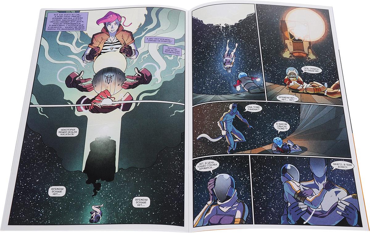 Метеора, №34, август 2017 Серия рассказывает о космической...