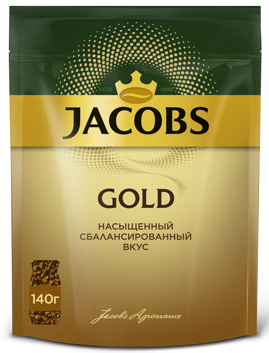 Jacobs Gold кофе растворимый, 140 г цены онлайн