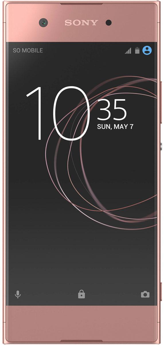 Смартфон Sony Xperia XA1 3/32GB, розовый