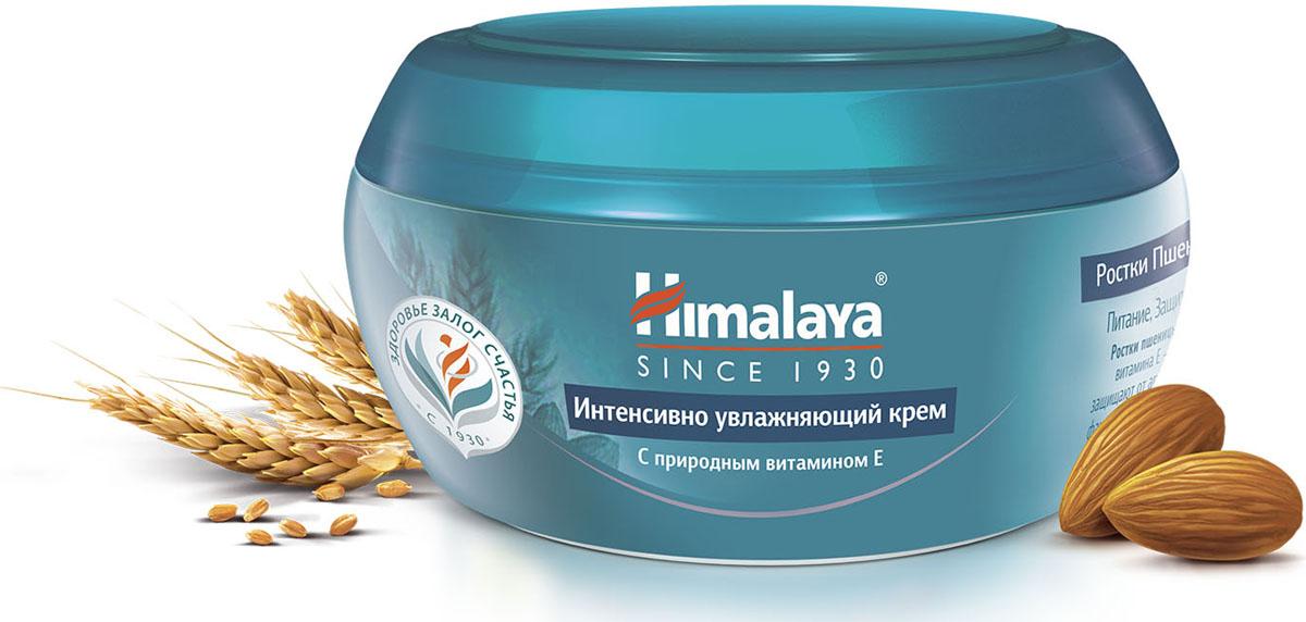 Himalaya Herbals Интенсивно увлажняющий крем, 50 мл ступень pastorelli himalaya annapurna 33x33