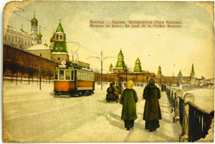 Поздравления днем, московские открытки вакансии