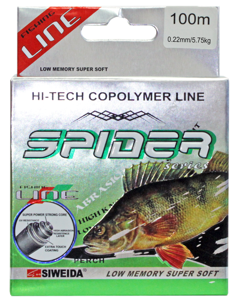 Леска SWD Spider Perch, цвет: серый, длина 100 м, сечение 0,22 мм, нагрузка 5,75 кг