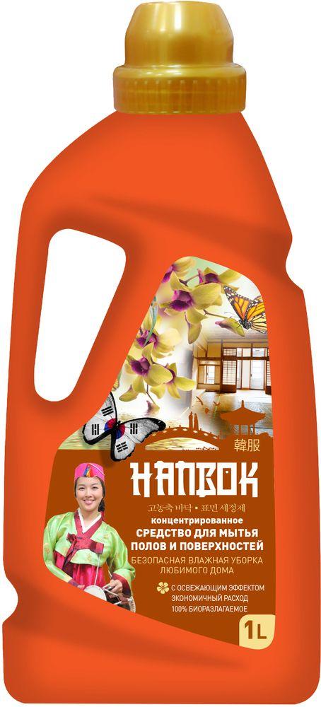 Средство для мытья полов Hanbok, концентрат, 1 л средство для мытья полов sidolux цвет японской вишни универсальное 1 л