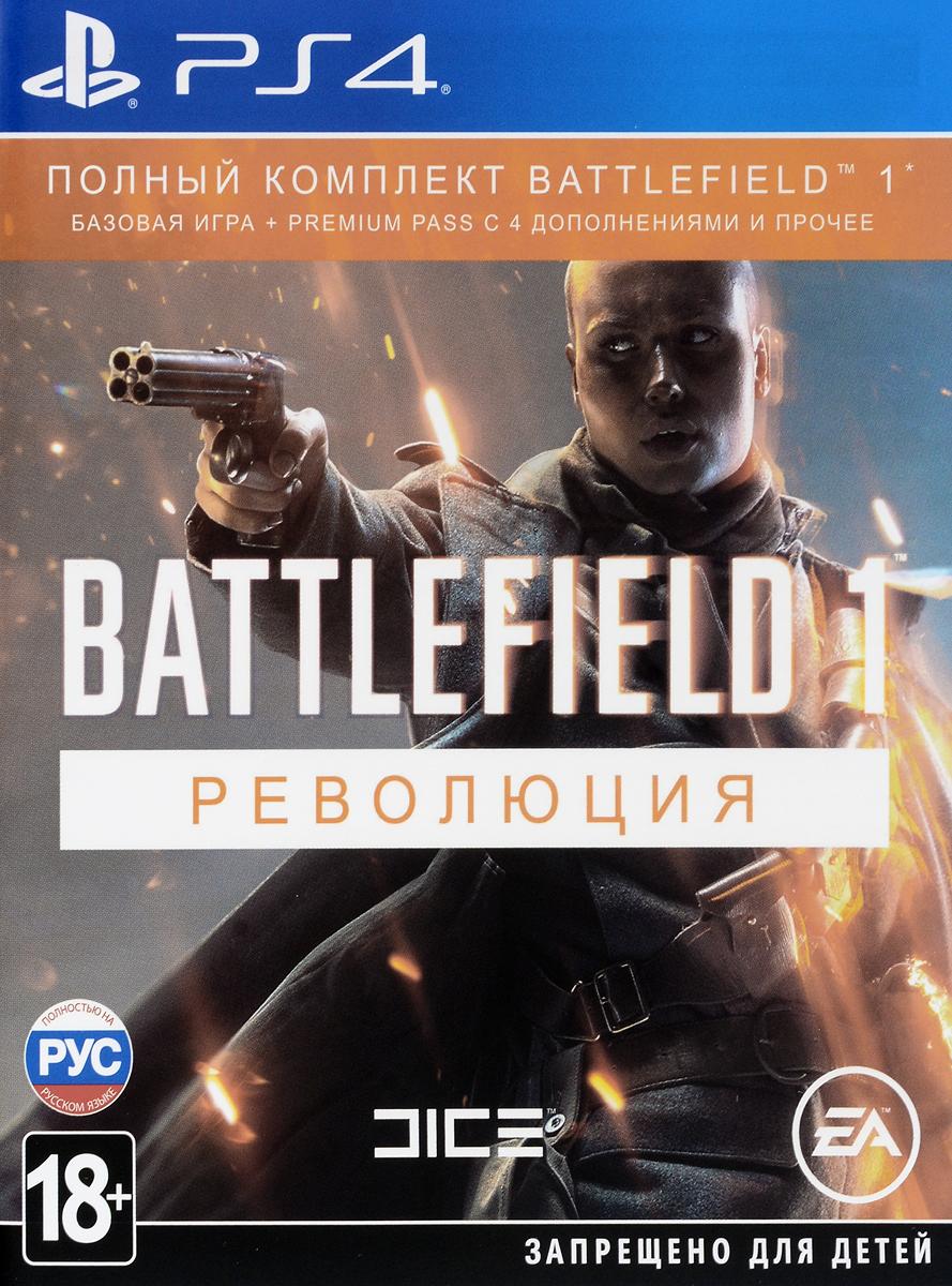 Battlefield 1. Революция (PS4) battlefield hardline [xbox 360]