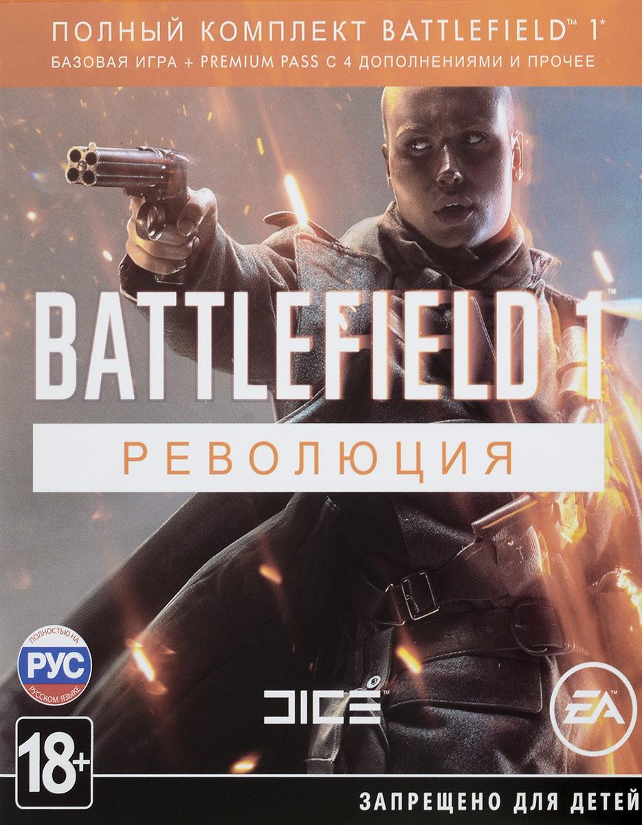 Battlefield 1. Революция (Xbox One) battlefield hardline [xbox 360]