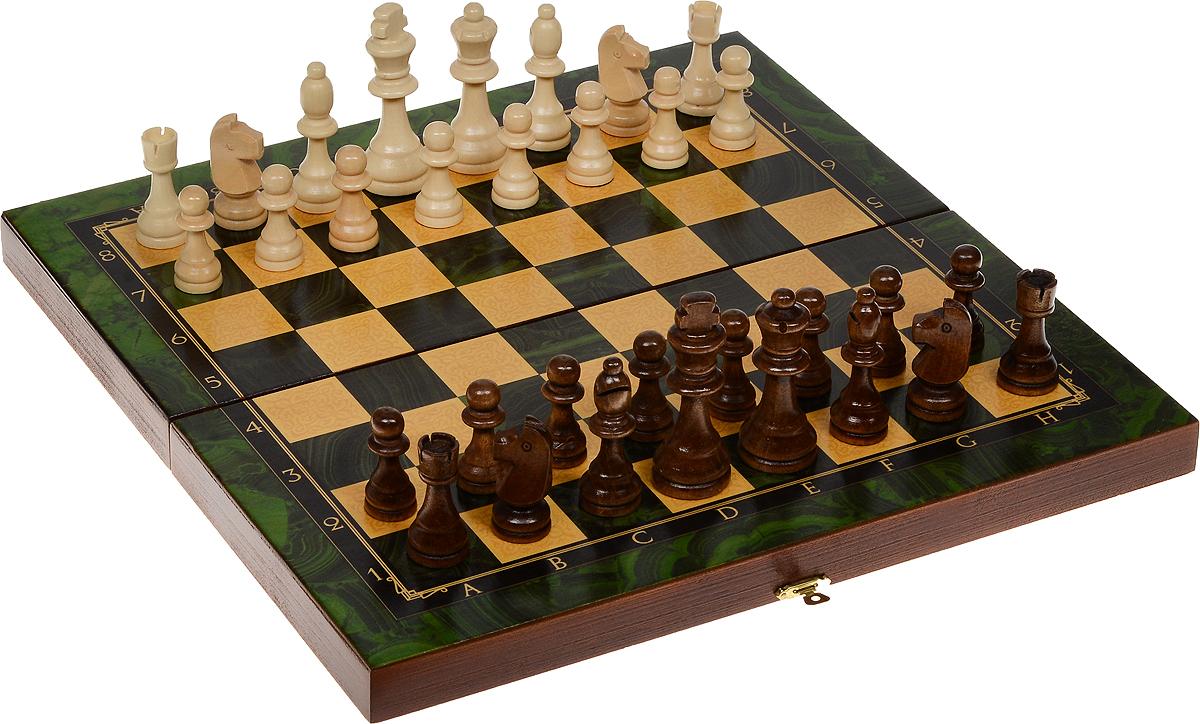 Набор игровой Саванна Малахит. 3 в 1, 40 х 40 см. sh-030
