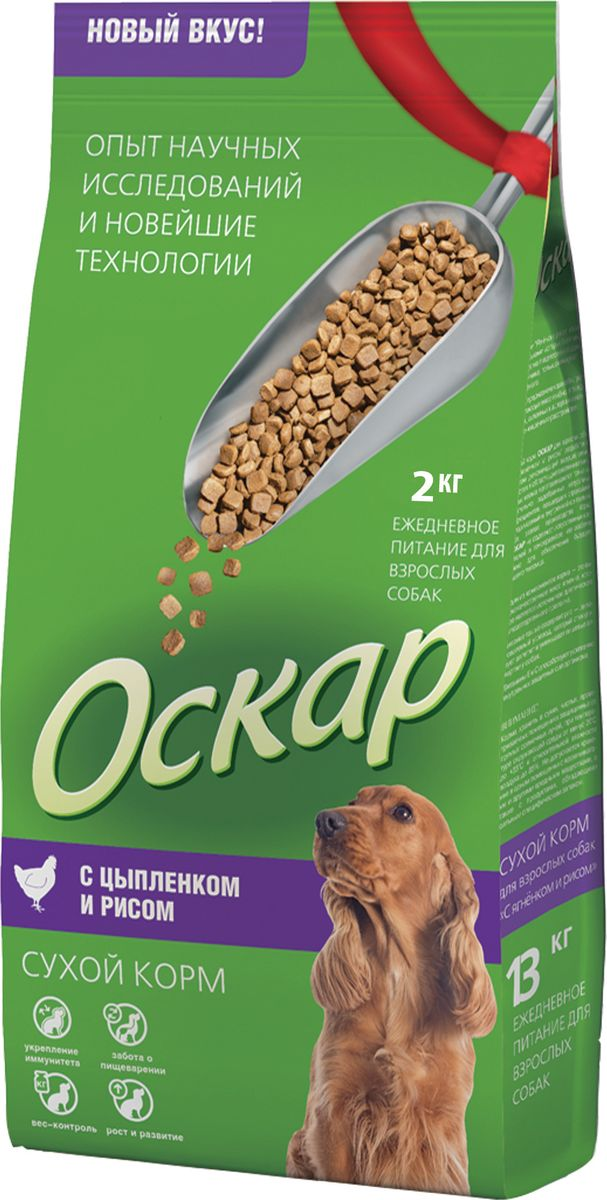 Корм сухой Оскар для взрослых собак, с мясом цыпленка и рисом, 2 кг оскар оскар сухой корм для собак активных пород с говядиной