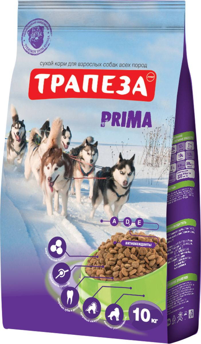 Корм сухой Трапеза Прима для активных собак, 10 кг трапеза трапеза прима сухой корм для собак активных пород с говядиной 10 кг