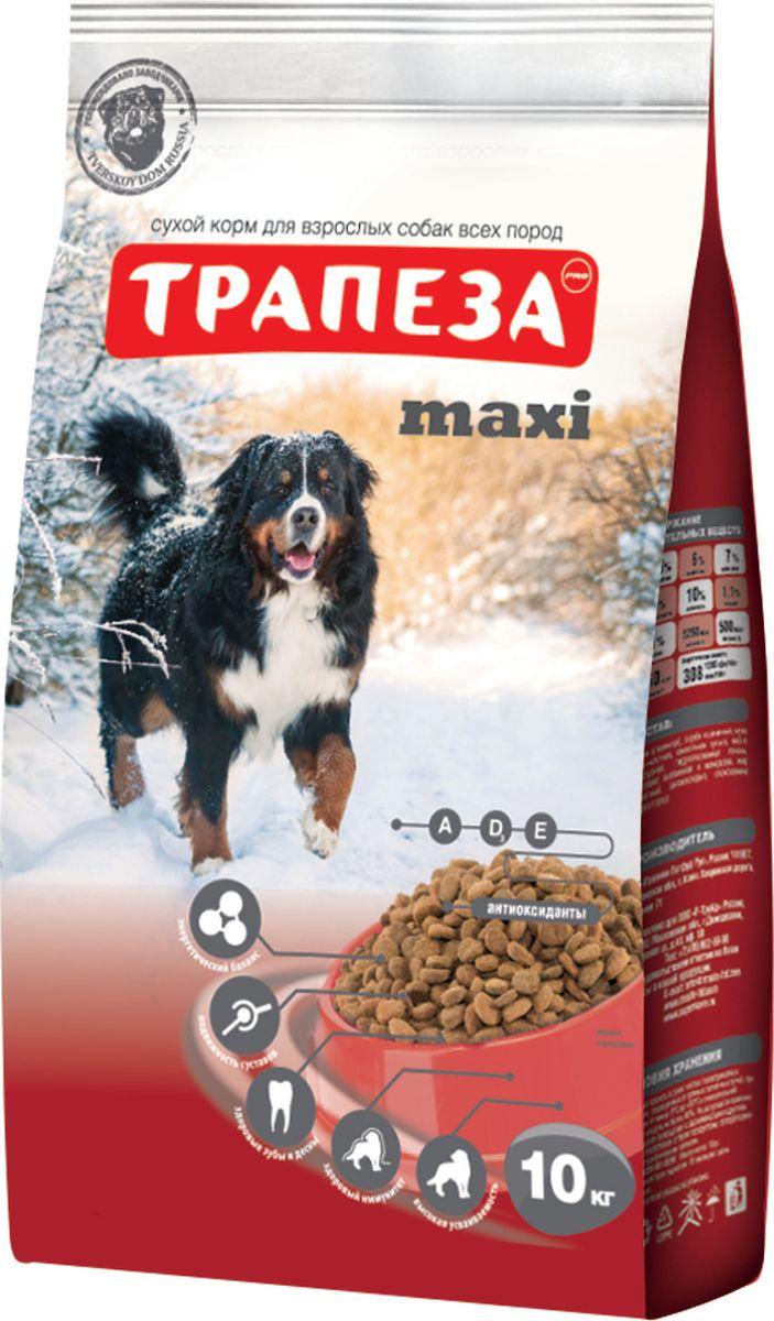 Корм сухой Трапеза Макси, для собак крупных пород, 10 кг сухой корм pronature 26 для собак крупных пород цыплёнок 20 кг