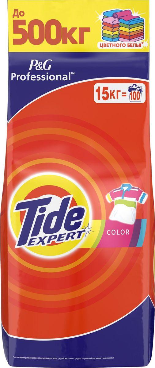 Фото - Стиральный порошок Tide Expert Color, автомат, 15 кг жидкий стиральный порошок flat для черного и темного белья с антистатиком 500 г