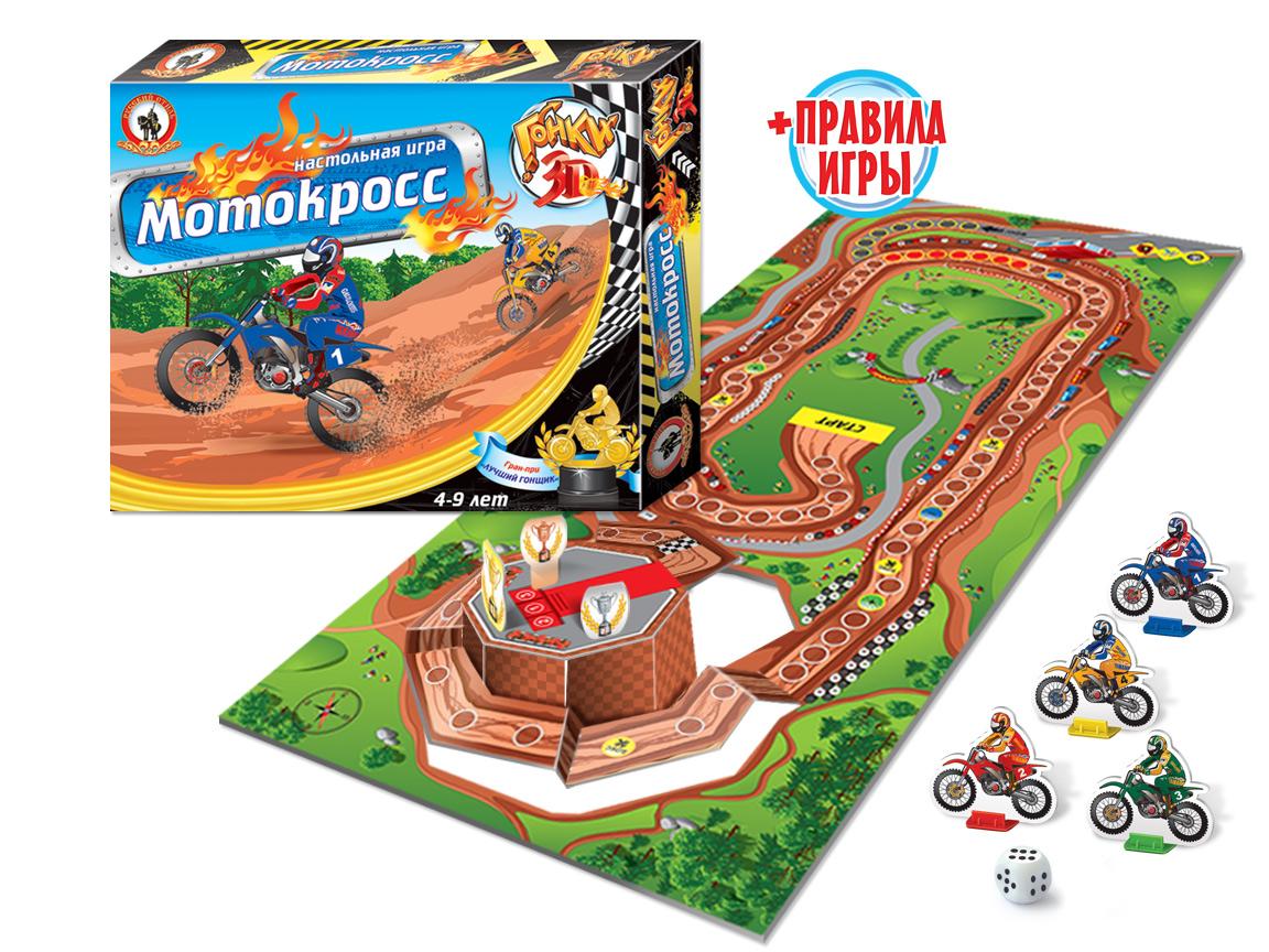 цена на Русский стиль Настольная игра Гонки 3D Мотокросс