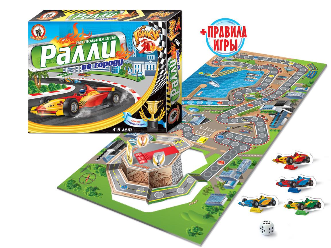 Русский стиль Настольная игра Гонки 3D Ралли по городу ludattica паззл с 3d фигурами ралли гран при