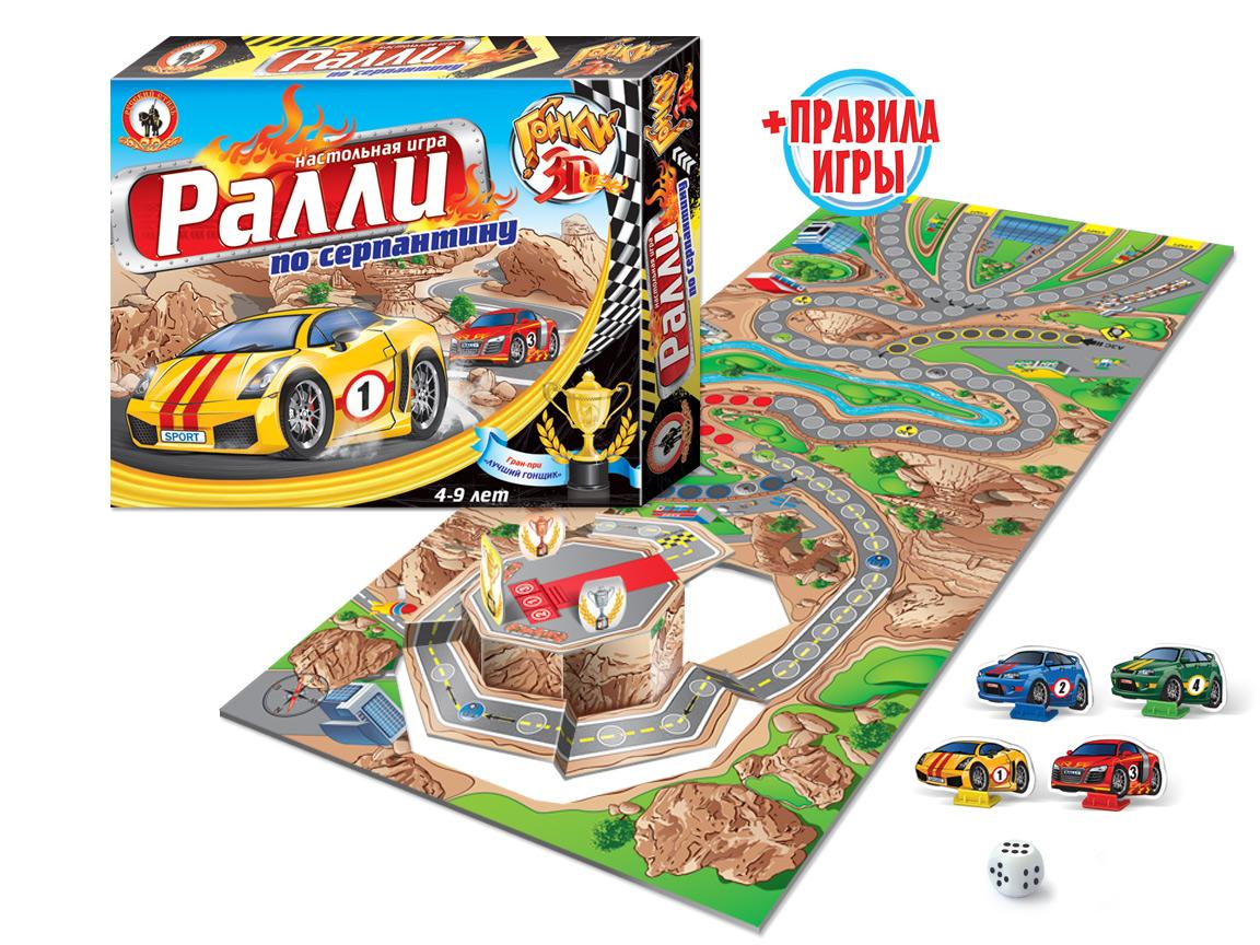цена на Русский стиль Настольная игра Гонки 3D Ралли по серпантину