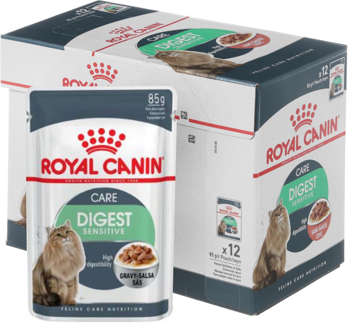 Консервы Royal Canin Digest Sensitive, для кошек с чувствительным пищеварением, мелкие кусочки в соусе, 85 г, 12 шт
